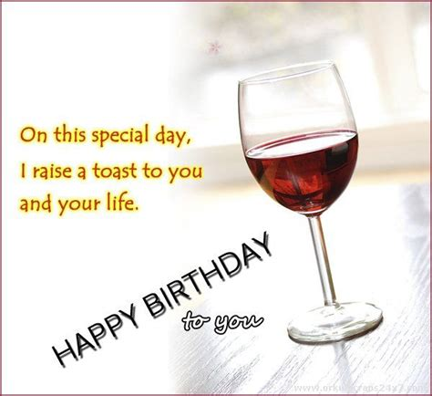 wine birthday wishes funny happy birthday messages happy birthday quote