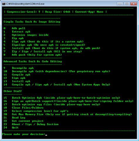 framework apk 안드로이드 framework res apk 수정방법 테마수정 시스템어플수정 팁 강좌 맛클