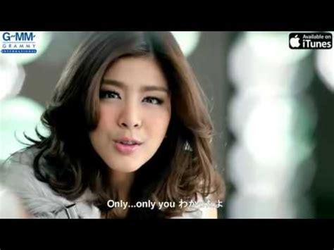 thai song only you thai song