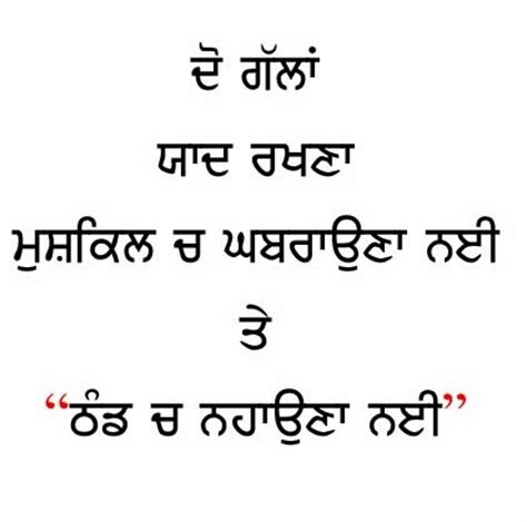 best facebook status in punjabi search results do gallan funny punjabi status lines hinditroll in
