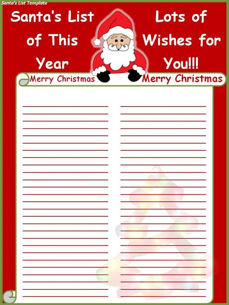 santa list template santa s list template best word templates
