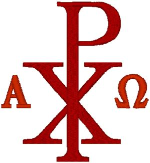 chi rho alpha amp omega 2 embroidery design
