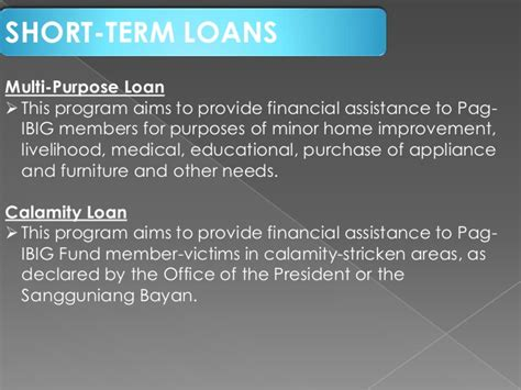 requirements for pag ibig house improvement loan pag ibig loans for home improvement 28 images pag ibig home improvement loan step