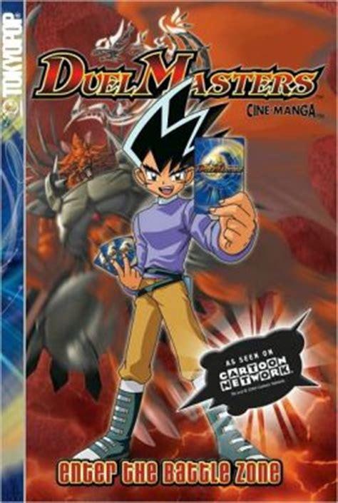Komik Duel Master Volume 2 duel masters cine volume 1 by wizards of the coast