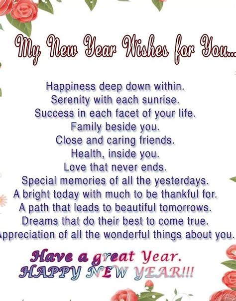 new year blessing poem new year