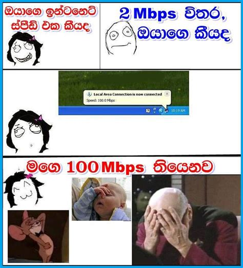 sinhala political jokes what is your internet speed gags lk