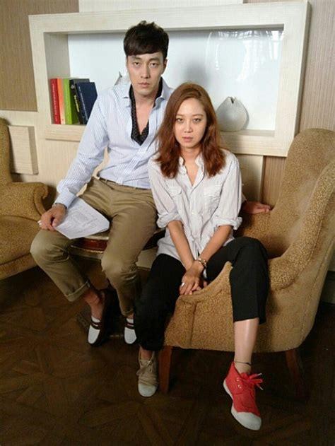 so ji sub and gong hyo jin gong hyo jin leaves heartfelt message and a couple photo