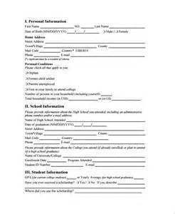 Scholarship Forms Template by Sle Scholarship Application Form 7 Documents In Pdf