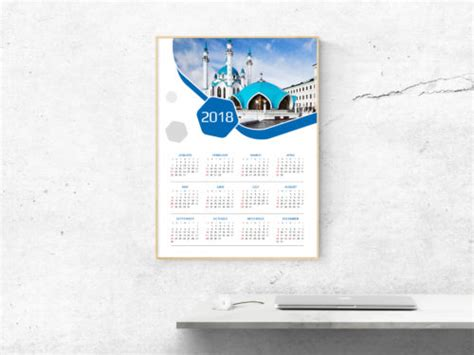 design kalender poster 2018 poster wall yearly calendars one page photo