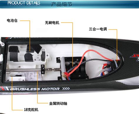 feilun ft011 rc boat parts with brushed brushless motor