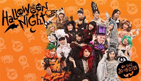 dafont halloween halloween night font forum dafont com