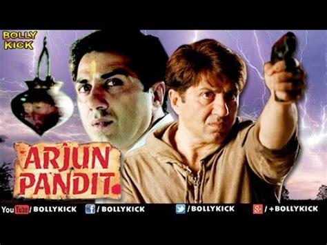 sunny deol priyanka chopra full movie hd pyaar koi khel nahin hd hindi full movie sunny de