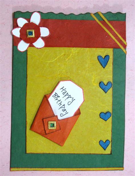secret card messages buy secret birthday message card shipmycard