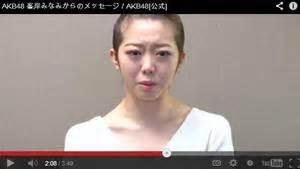 japan pop idols head shave apology stirs debate naharnet 英紙も報道 性行為見つかり丸刈り ガールズちゃんねる girls channel