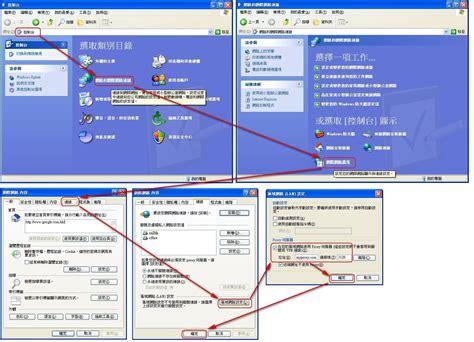 configure xp as web server blog archives turbabitdetective