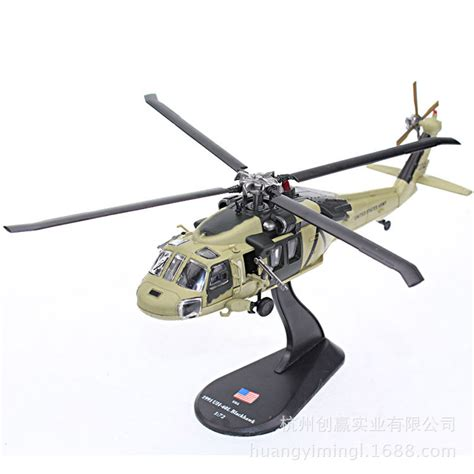 Diecast Metal Helicopter 595 A 34 popular diecast helicopters buy cheap diecast helicopters lots from china diecast helicopters