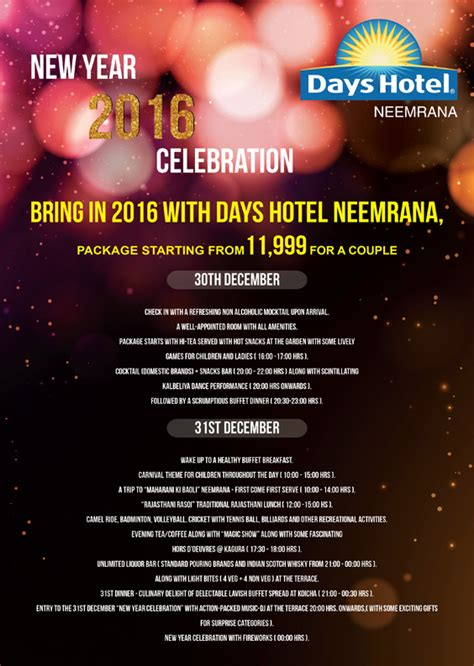 new year promotion hotel the new year 2016 offer at days hotel neemrana