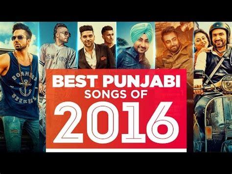 best punjabi song mp3 top 20 punjabi songs 2017 part 1 mp3
