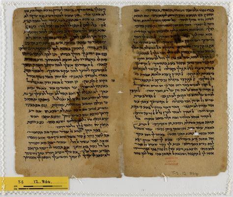 the bach manuscript ben book 16 books schechter genizah research unit fragment of the month