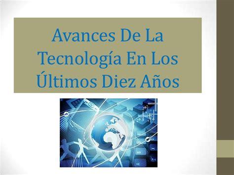 avance en la tecnologia avances de la tecnolog 237 a en los 250 ltimos diez