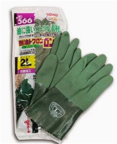 Sarung Tangan Karet Towa jual sarung tangan nitril jual alat safety