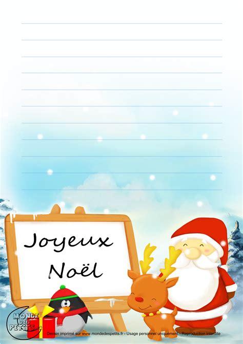 Exemple De Lettre Joyeux Noel Rtf Papier A Lettre Pere Noel A Imprimer Gratuit