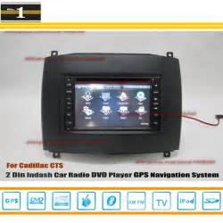 2007 Cadillac Cts Navigation System Cadillac Din Install
