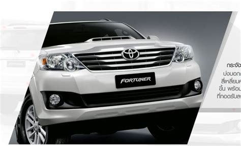 Grill Fortuner 2012 2012 toyota new fortuner grill