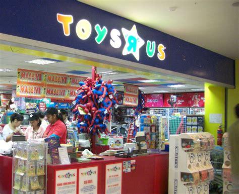 toys r js file toysrus unitedsquare jpg wikimedia commons