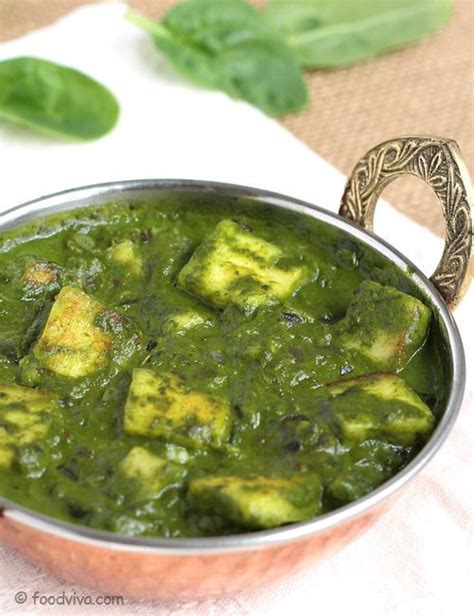 Spinach And Cottage Cheese Indian Recipe by 17 Best Images About Paneer Special On Gravy