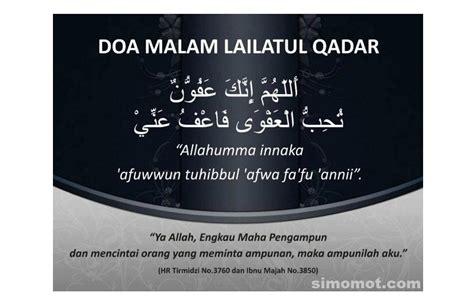 download mp3 gigi lailatul qadar doa malam lailatul qadar si momot