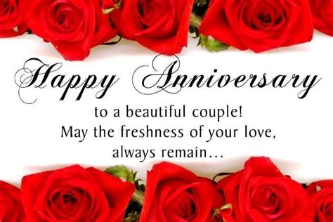 Wedding Anniversary Wishes With God Bless by Happy Anniversary Wishes Happy Wedding Anniversary