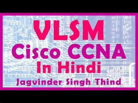 vlsm subnetting tutorial youtube cisco ccna vlsm in hindi ip addressing and subnetting