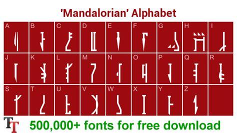 mandalorian font dafont