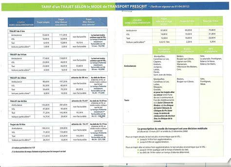 Lettre De Demande De Cotation Pdf Demande De Cotation Transport Exemple