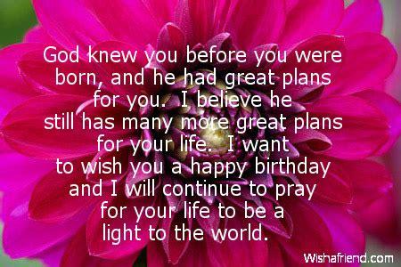happy birthday to samara .k