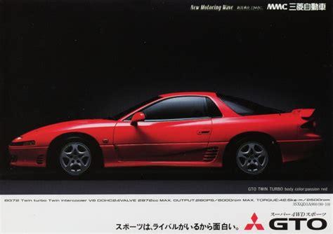 New Mitsubishi Gto by New Mitsubishi Gto Autos Post