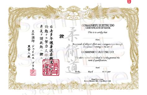 semi custom certificate jujitsu e j style b with red