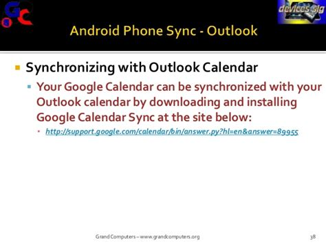 sync outlook calendar with android how to sync devices iphone android kindle