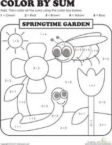 sum by color coloring pages grade addition color by number