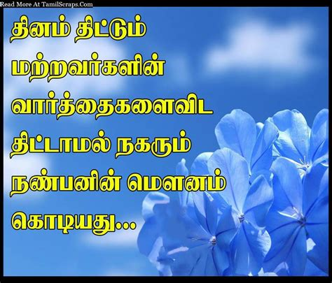 Detox Meaning In Tamil by Tamil Feeling Photo Hd Auto Design Tech