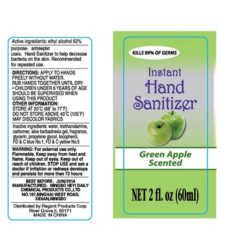 instant hand sanitizer green apple scented liquid ningbo heyi daily chemical products