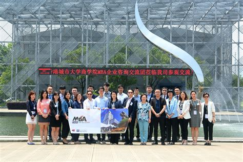 Cityu Mba Tuition Fee by Mba Enterprise Diagnostic Residential Trip 2016 Hangzhou