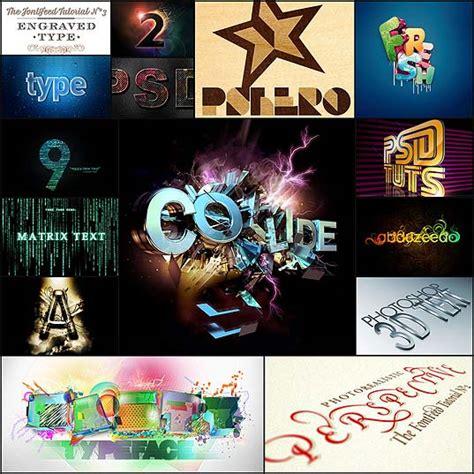 beautiful typography tutorial photoshop デザイン ハイセンス ハイクオリティなタイポグラフィー テキストエフェクト15個 いぬらぼ