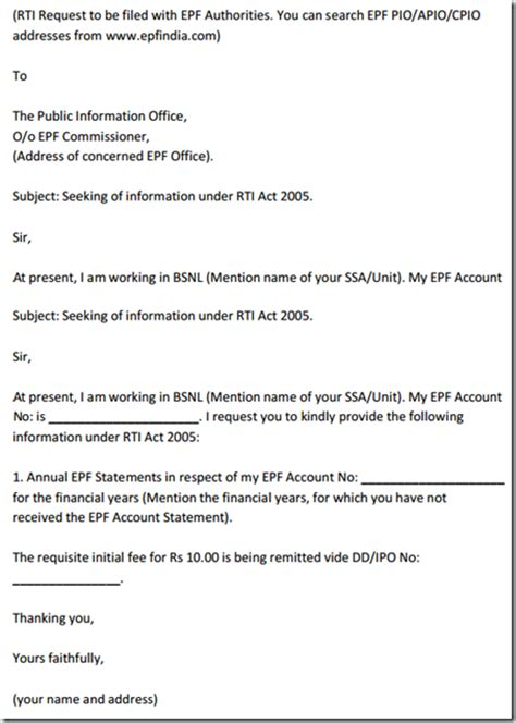 Letter Format For Withdrawal Of Pf Rti For Epf Sle Of Rti Application For Epf Withdrawal