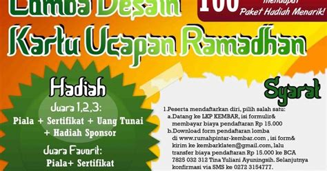 desain kartu ucapan ramadhan lomba desain kartu ucapan ramadhan ramadhan expo 2013