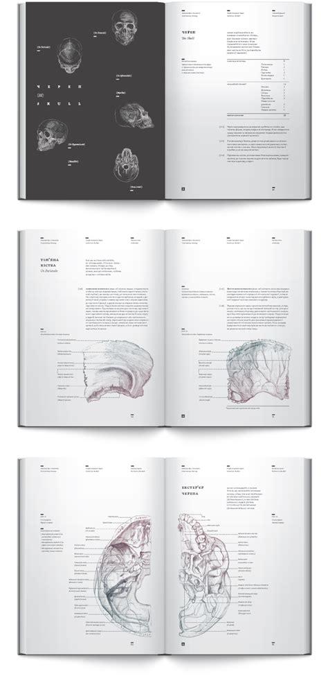 book layout behance anatomy book osteology on behance