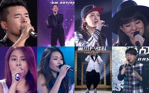 voice  china  episode  top  contestants face