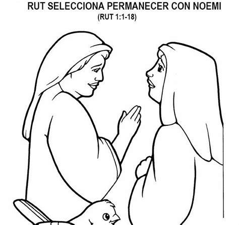imagenes biblicas de rut imagenes cristianas para colorear rut y noemi para colorear