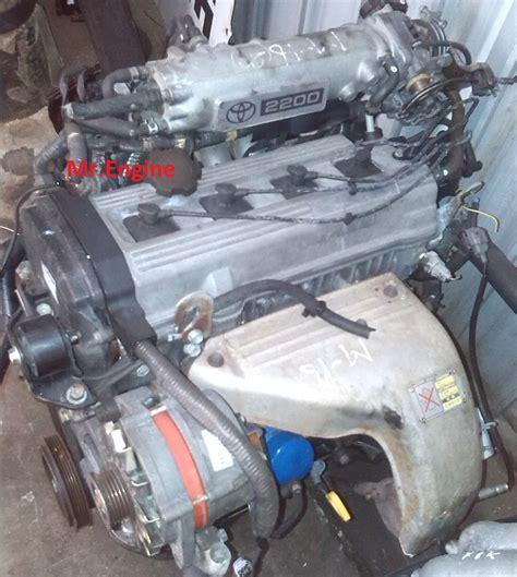 Toyota Camry 2 2 L Engine Toyota Camry 5sfe 2 2 Distibutor Type Mr Engine